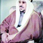 الملك-سعود-2