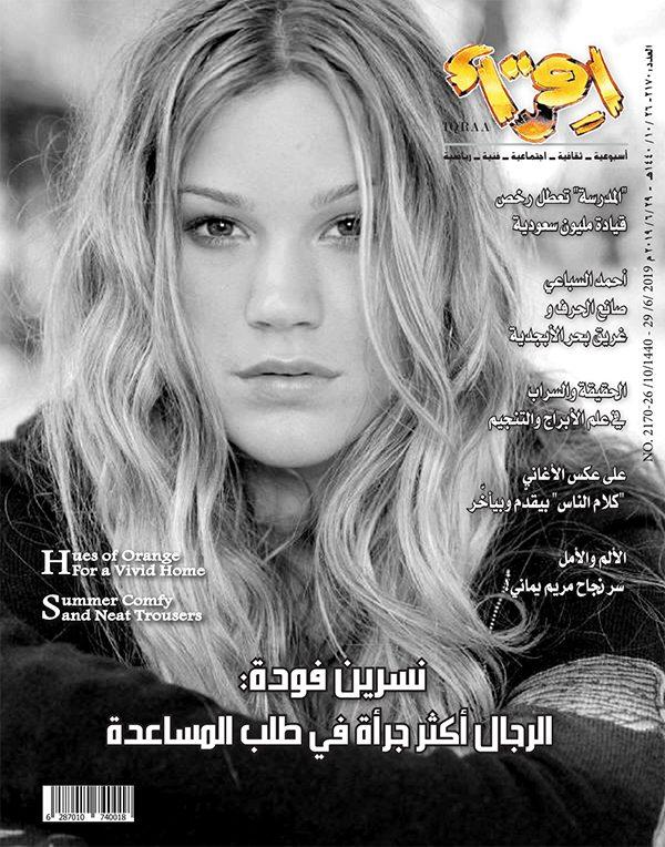 iqraa2170-photo